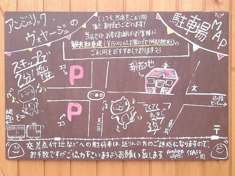函館本店の地図