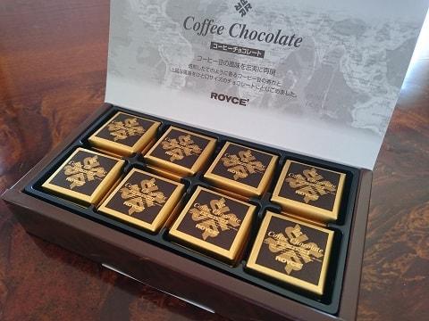 チョコレートの開封