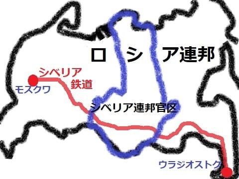 ロシアのお手製地図